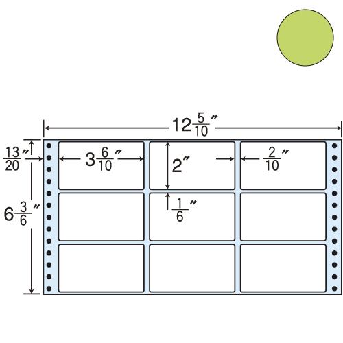 ラベルシール 東洋印刷 MT12GH タックシール (連続ラベル) カラータイプベージュ 1000折【代引不可】【送料無料(一部地域除く)】