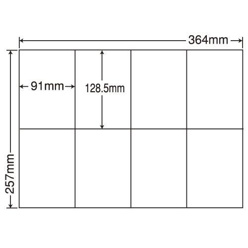 ラベルシール 東洋印刷 E8SF 再剥離タイプ B4 100シート×5箱【代引不可】【送料無料(一部地域除く)】