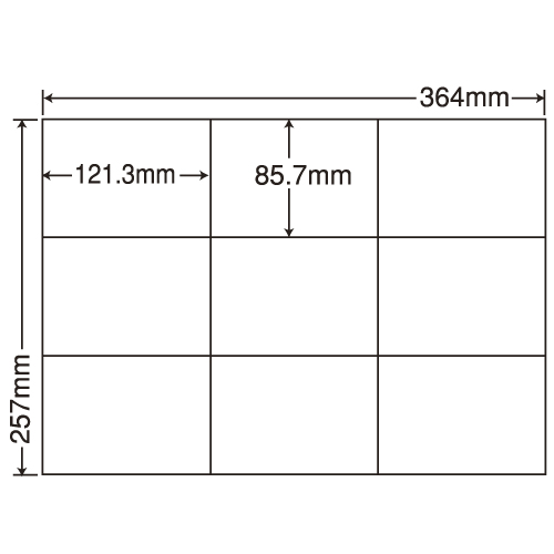 ラベルシール 東洋印刷 E9GF 再剥離タイプ B4 100シート×5箱【代引不可】【送料無料(一部地域除く)】