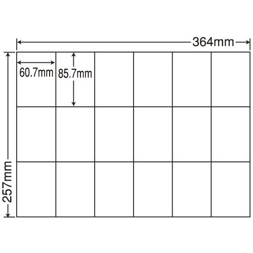 ラベルシール 東洋印刷 E18PF 再剥離タイプ B4 100シート×5箱【代引不可】【送料無料(一部地域除く)】
