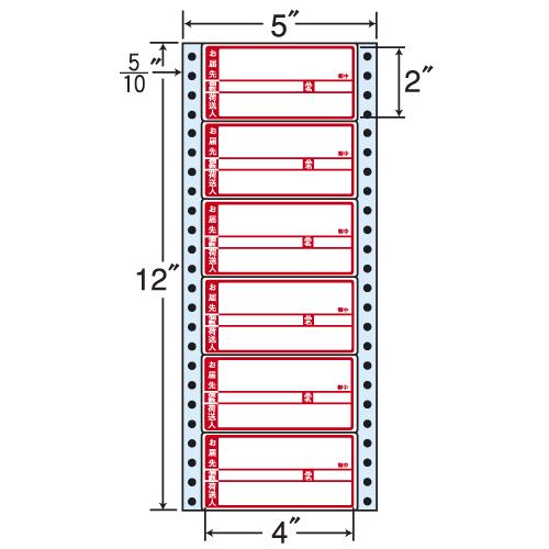 ラベルシール R5AP タックシール (連続ラベル) 再剥離タイプ荷札印刷入 500折【代引不可】【送料無料(一部地域除く)】