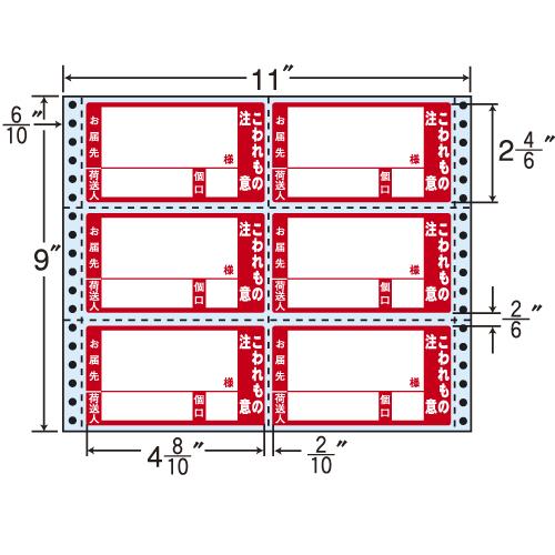ラベルシール M11BPK タックシール (連続ラベル) 荷札タイプ 500折【代引不可】【送料無料(一部地域除く)】