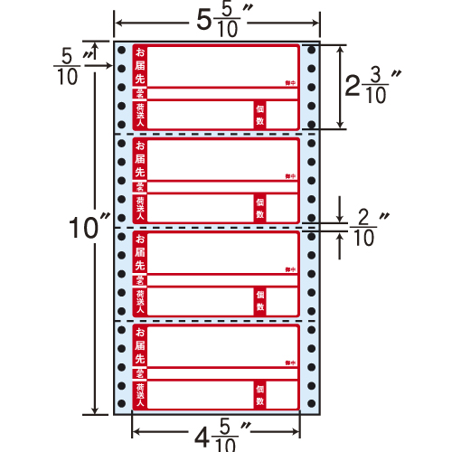 ラベルシール MM5WP タックシール (連続ラベル) 荷札タイプ 500折×2【代引不可】【送料無料(一部地域除く)】