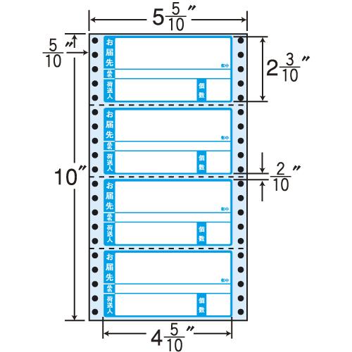 ラベルシール MM5WA タックシール (連続ラベル) 荷札タイプ 500折×2【代引不可】【送料無料(一部地域除く)】