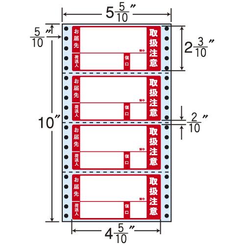 ラベルシール MM5WPT タックシール (連続ラベル) 荷札タイプ 500折×2【代引不可】【送料無料(一部地域除く)】