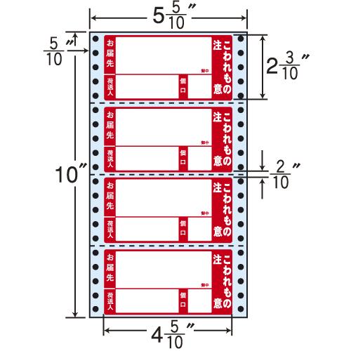 ラベルシール MM5WPK タックシール (連続ラベル) 荷札タイプ 500折×2【代引不可】【送料無料(一部地域除く)】