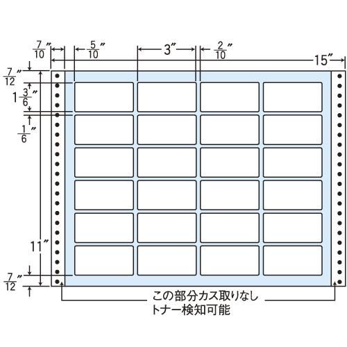 ラベルシール TLA15Q タックシール (連続ラベル) TLAタイプ 500折【代引不可】【送料無料(一部地域除く)】