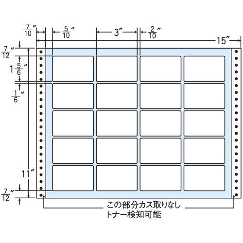ラベルシール TLA15P タックシール (連続ラベル) TLAタイプ 500折【代引不可】【送料無料(一部地域除く)】