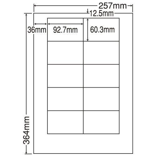ラベルシール LEW10M 汎用タイプ B4 PDラベル対応【代引不可】【送料無料(一部地域除く)】