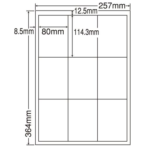 ラベルシール LEW9G 汎用タイプ B4 PDラベル対応 500シート【代引不可】【送料無料(一部地域除く)】