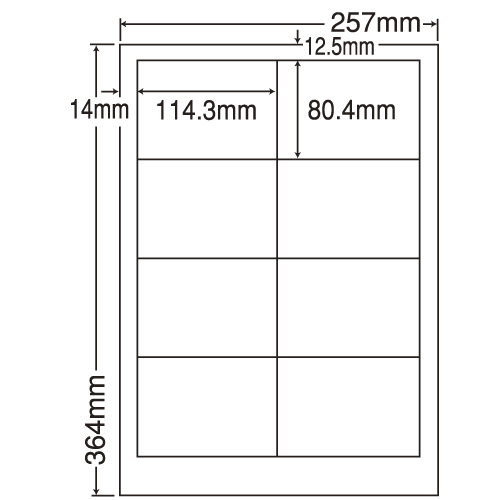 ラベルシール LEW8S 汎用タイプ B4 PDラベル対応 500シート【代引不可】【送料無料(一部地域除く)】