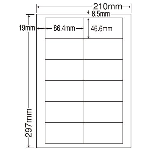 ラベルシール 東洋印刷 LDW12PBF 再剥離タイプ A4 500シート【代引不可】【送料無料(一部地域除く)】