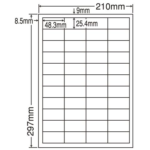 ラベルシール 東洋印刷 LDW44CEX インクジェットプリンタ用A4【代引不可】【送料無料(一部地域除く)】