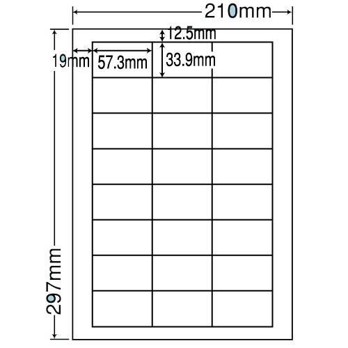 ラベルシール LDW24U ページプリンタラベル 500(100×5)シート【代引不可】【送料無料(一部地域除く)】