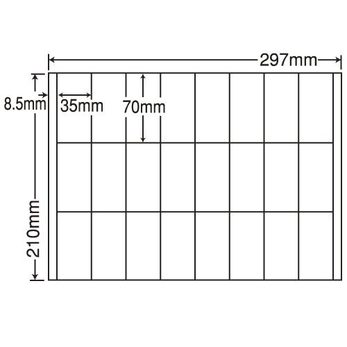 ラベルシール CR24U 汎用タイプ A4 100シート×5袋【代引不可】【送料無料(一部地域除く)】