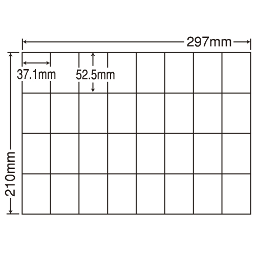 ラベルシール C32U 汎用タイプ A4 100シート×5袋【代引不可】【送料無料(一部地域除く)】
