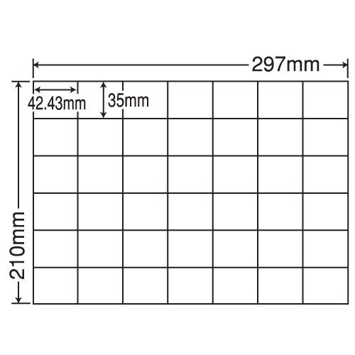ラベルシール C42Q 汎用タイプ A4 100シート×5袋【代引不可】【送料無料(一部地域除く)】