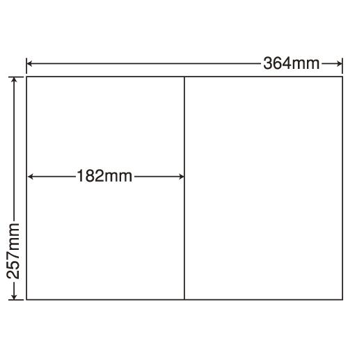 ラベルシール E2i 汎用タイプ B4 100シート×5袋【代引不可】【送料無料(一部地域除く)】