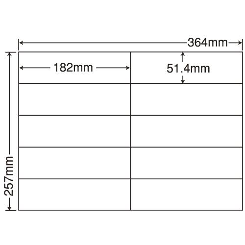 ラベルシール E10i 汎用タイプ B4 100シート×5袋【代引不可】【送料無料(一部地域除く)】