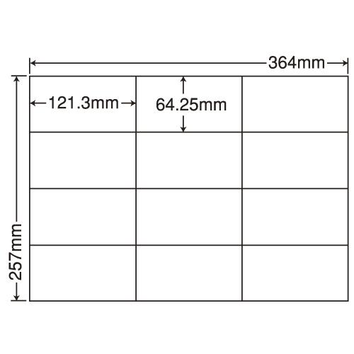 ラベルシール E12G 汎用タイプ B4 100シート×5袋【代引不可】【送料無料(一部地域除く)】