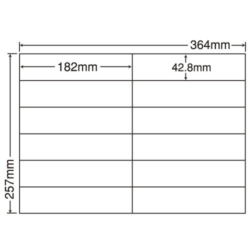 ラベルシール E12i 汎用タイプ B4 100シート×5袋【代引不可】【送料無料(一部地域除く)】
