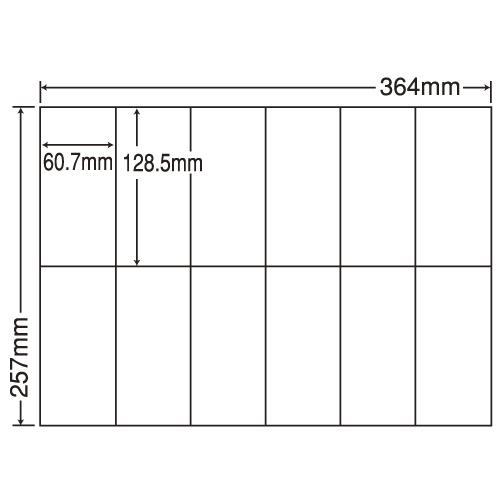ラベルシール E12P 汎用タイプ B4 100シート×5袋【代引不可】【送料無料(一部地域除く)】