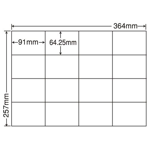 ラベルシール E16S 汎用タイプ B4 100シート×5袋【代引不可】【送料無料(一部地域除く)】