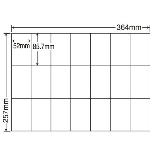 ラベルシール E21Q 汎用タイプ B4 100シート×5袋【代引不可】【送料無料(一部地域除く)】