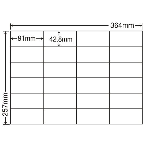 【破格値下げ】 ラベルシール E24S 汎用タイプ E24S B4 100シート×5袋 ラベルシール【代引不可】 B4【送料無料(一部地域除く)】, ノーザンブルー 電話機日用雑貨:b36c32b7 --- campdxn.com