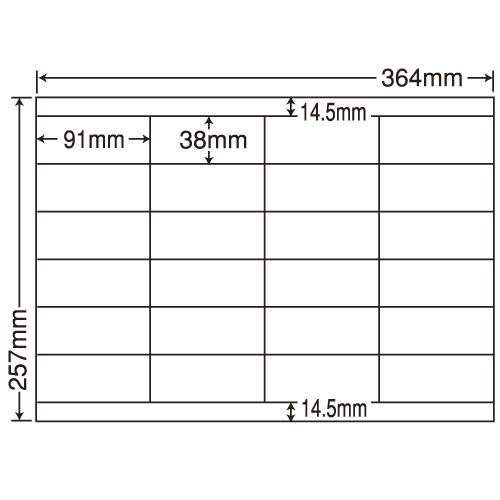 ラベルシール EH24S 汎用タイプ B4 100シート×5袋【代引不可】【送料無料(一部地域除く)】