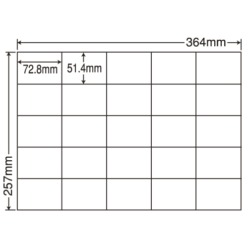 ラベルシール E25M 汎用タイプ B4 100シート×5袋【代引不可】【送料無料(一部地域除く)】