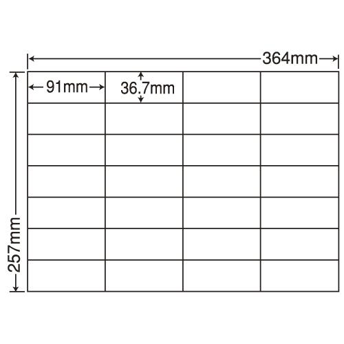 ラベルシール E28S 汎用タイプ B4 100シート×5袋【代引不可】【送料無料(一部地域除く)】