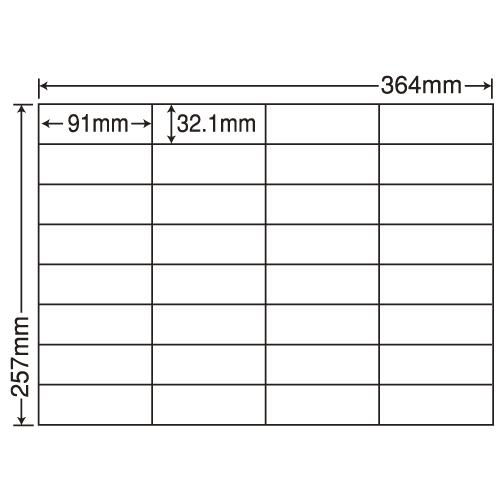 ラベルシール E32S 汎用タイプ B4 100シート×5袋【代引不可】【送料無料(一部地域除く)】
