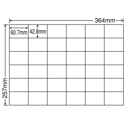 ラベルシール E36P 汎用タイプ B4 100シート×5袋【代引不可】【送料無料(一部地域除く)】