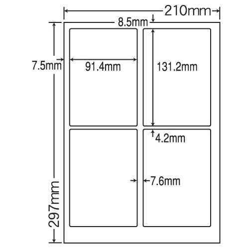 ラベルシール 東洋印刷 SCJ-1 カラーインクジェット用光沢ラベル A4 1箱400シート【代引不可】【送料無料(一部地域除く)】
