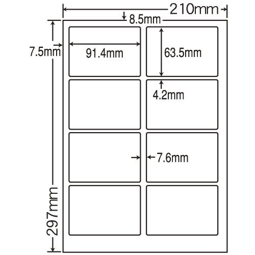 ラベルシール 東洋印刷 SCJ-2 カラーインクジェット用光沢ラベル A4 1箱400シート【代引不可】【送料無料(一部地域除く)】