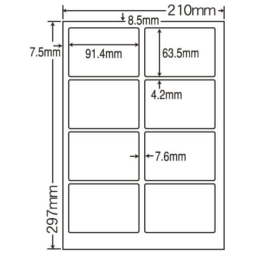 ラベルシール 東洋印刷 SCL-2 カラーレーザー用光沢 A4 400シート【代引不可】【送料無料(一部地域除く)】