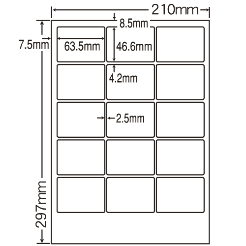 ラベルシール 東洋印刷 SCL-3 カラーレーザー用光沢 A4 400シート【代引不可】【送料無料(一部地域除く)】