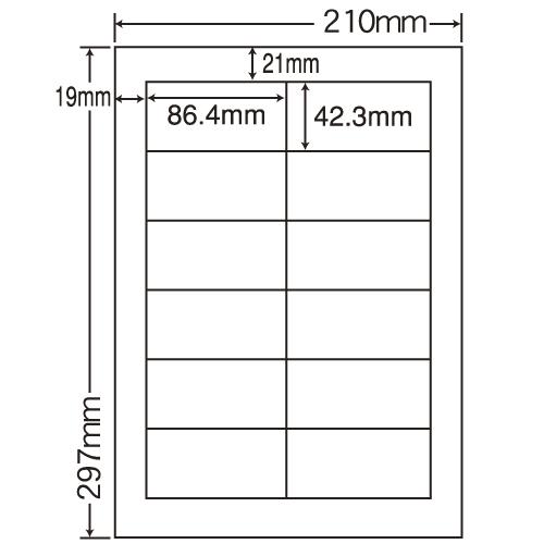 ラベルシール 東洋印刷 SCJ-11 カラーインクジェット用光沢ラベル A4 1箱400シート【代引不可】【送料無料(一部地域除く)】