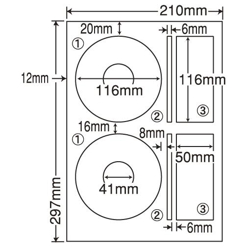 ラベルシール 東洋印刷 SCJ-29 CD/DVD専用ラベルインクジェット 1箱400シート【代引不可】【送料無料(一部地域除く)】