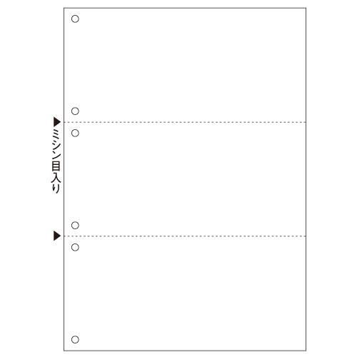 ヒサゴ BP2005WZ (A4白紙3面6穴)【代引不可】【送料無料(一部地域除く)】