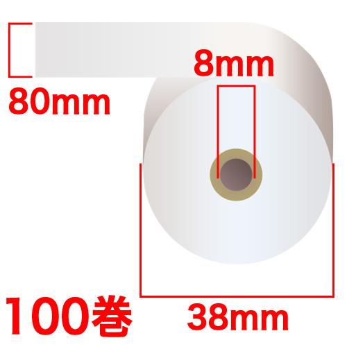 感熱紙ロール(コアレス) 【80mm×38mm×8mm】 100巻 RS803808【送料無料(一部地域除く)】