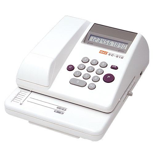 マックス MAX チェックライター EC-510【代引不可】【送料無料(一部地域除く)】