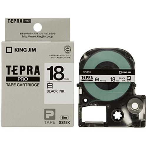 キングジム 「テプラ」PRO テプラテープ SS18K 18mm 白ラベル黒文字 10個セット【送料無料(一部地域除く)】