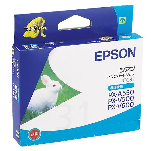 ICC31 シアン 純正品 12本セット EPSON インクカートリッジ【送料無料(一部地域除く)】