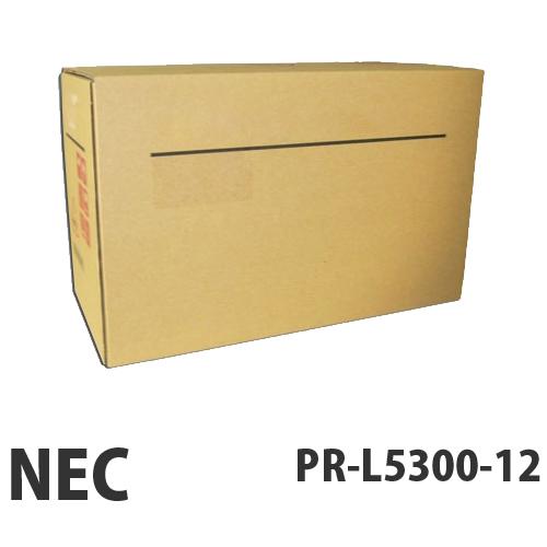 NEC PR-L5300-12 トナーカートリッジ 汎用品 5500枚【代引不可】【送料無料(一部地域除く)】