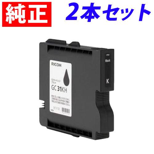 GC31KH リコー ブラック 純正 インク 31 2箱セット【送料無料(一部地域除く)】