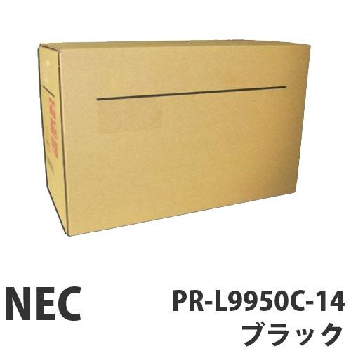 NEC PR-L9950C-14 ブラック 汎用品 23000枚【代引不可】【送料無料(一部地域除く)】