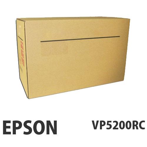 EPSON VP5200RC リボンカートリッジ 黒 1セット(6本)【代引不可】【送料無料(一部地域除く)】
