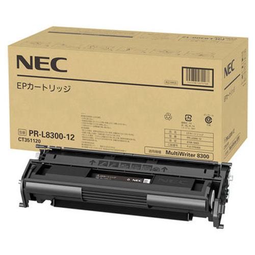 NEC トナーカートリッジ PR-L8300-12 大容量 10000枚 純正 【送料無料(一部地域除く)】